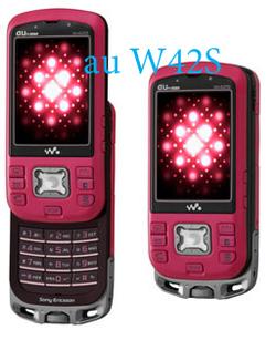 W42s_1